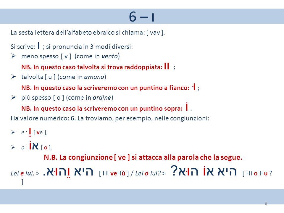 N.B. La congiunzione [ ve ] si attacca alla parola che la segue.